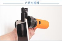 Wholesale Phones accessory for telescopes binoculars cameras metal plastic clamp ring Bracket