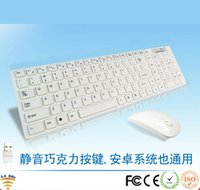 Wholesale G wireless optical mouse and keyboard set Plug and Play USB ultra thin fashion business office home