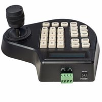 axis security - CCTV Security Axis LCD Display Keyboard Controller Joystick for PTZ Camera