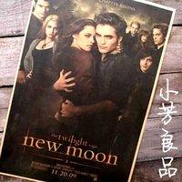 bella twilight style - Twilight Bella and Edward Home Decoration HD Retro Classic Wall Sticker Retro Poster cm