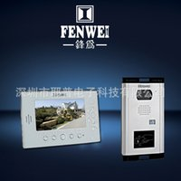 Wholesale Feng for building visual intercom
