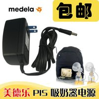 Wholesale Bilateral Medela breast pump Medela PIS advanced V power transformer new charm Adapter