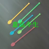Wholesale Egg shape swizzle stick cocktail swizzle stick stirring rod pieces order lt no track