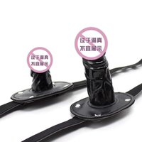 sex mask - sm lengthen locking penis dildo gag mouth bite plug bdsm gags adult sex toys for women and man Bondage Chastity Devices