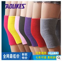 basketball activities - 2015 many color Thickened double towel kneepad Sports in winter warming kneepad activities Basketball knee