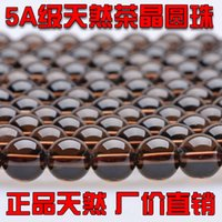 Cheap Priced at wholesale natural citrine crystal ball loose beads jewelry accessories wholesale diy beaded semi-finished products