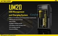 Wholesale Nitecore UM20 Charger Nitecore UM20 Charger for CR123 battery Charger with retail box free DHL