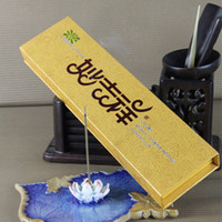 Wholesale Miao auspicious incense Road for incense Li Xiang Buddhist health natural natural jade sandalwood Buddhist supplies