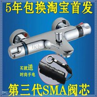 bathtub water heater - cold and hot water heater mixing thermostatic bathtub faucet lamp