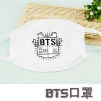 Wholesale kpop BTS cotton white masks