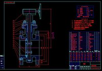 bar drawing machine - Soft sealing valve DN400 drawing dark bar drawings Full Machining drawings