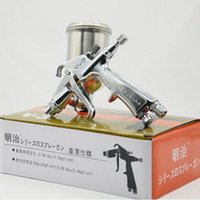 Wholesale Meiji V small spray gun dry cleaning shop leather gun car repair spray gun V3 repair small area package mail