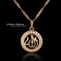 islamic necklace - P K Gold Plated Islamic Allah Necklace with Free Matching Chain
