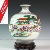 ancient philosopher - Jingdezhen ceramic vases ceramic figure pomegranate bottle wedding gifts home furnishing articles the ancient philosophers