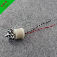 Wholesale LC11 DIY child educational toy White shell Micro wind generators Mini Wind power AC The generator model Science education tool lc24