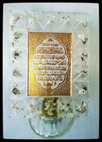 Wholesale Islamic Quran Crystal Allah Crystal Sarah ONE Color changeable Muslim Crystal