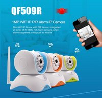 audio network cards - 2015 SunVision new Cube IP Camera QF509R ONVIF MP P IR cut Indoor Network WIFI Camera Support two way audio TF card