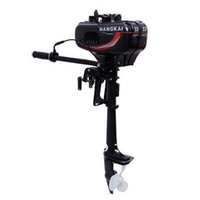 Wholesale 2 stroke HP HANGKAI outboard motor boat engine water cooled fast shipping available