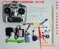 Wholesale RC Airplane KT board aircraft remote control airplane remote control ESCs cheap accessories