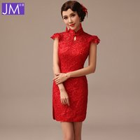 Cheap Spring and Summer Newest Style WeddingDress Short Toast clothing Low Slit Lace Short Cheongsam Dress High Collar Sexy Free Shipping