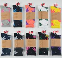 cannabis - Cotton Socks Plantlife Cannabis Weed Leaf socks fashion Street hiphop socks for men hiphop Weeds Crew Socks