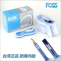 Wholesale Foss bicycle mountain tires ultra light explosion proof tiretube c x Freeshipping