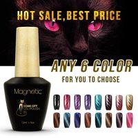 azure free - Azure Magnetic Texture Cats eyes gel soak off UV gel nails Magnet gel nail polish colors totally
