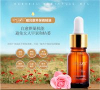 Cheap Mini Order 10$ Women Menstrual Period Care Lady Period Essence Uterus warming Massage Oil Pain Realease Ovarian maintenance 10ML