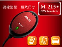 antenna channel - Waterproof Holux M USB GPS Receiver Glonass channels Gmouse waterproof IPX for CAR NB PC Navigation