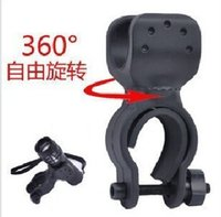 Wholesale Retail New Hot Degree Swivel Bicycle Bike LED Flashlight Light Mount Bracket Holder Torch Clip Clamp Cycling Grip Mount mm