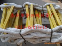 Wholesale Huaxing An supply nylon insulation ladder square tube ladder nylon rope ladder rope ladder