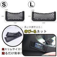 Wholesale 2PCS X Auto Car Vehicle Storage Net String Pouch Bag GPS Phone Holder Pocket Organizer