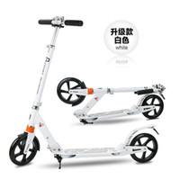 all'ingrosso calcio scooter-Wholesale-2016 Calcio aggiornato motorino adulto di scooter moto doppio smorzamento motorino ruota da 8 pollici