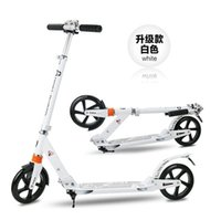 Wholesale upgraded Kick Scooter adult scooter bikes double damping inch wheel scooter