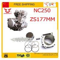 apollo valves - NC250 piston ring pin set mm cylinder bore zongshen engine XZ250R T6 xmotos apollo KAYO BSE cc valves accessories order lt no track
