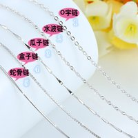 Wholesale 925 Sterling Silver Plated platinum necklace chain chain chain Mantianxing water melon seeds jadoku chain box chain chain