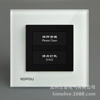 Wholesale kopou luxury hotels Rui induced switch panel glass series tact switch two open tap