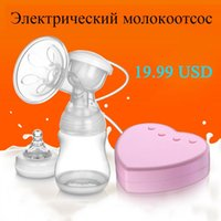 baby breastpump - New Electric breast pump baby products milk sucking Breastpump Starter SetIn Style Advanced pink Electric Breast Pump