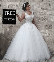 Cheap Customized 2015 Scoop Neckline Ball Gown Wedding Dresses with Straps Lace Bodice Court Train Tulle Plus Size Demetrios Bridal Gowns Cheap