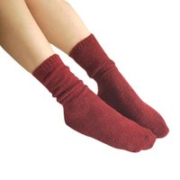 Wholesale S5Q Women Soft Cotton A Variety Of Colors Solid Color Warm Short Thick Socks AAAFRU