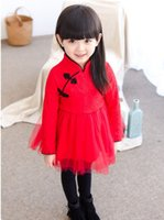 baby qipao - spring New Designer Kids Clothes Baby Tutu for Girls Dresses Fashion princess floral Qipao lace tutu bow dress Children clothing