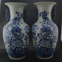 antique porcelain vases pair - Late Qing Dynasty blue and white dragon ears single antique vase one pair of antique hand painted ornaments classical antique porcelain deco