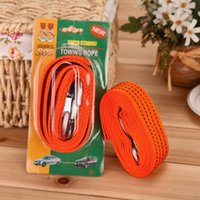 Wholesale 3 tons of car trailer rope emergency rope thickening of the car with the car bundled with the necessary tools