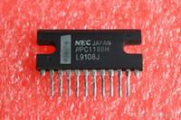 audio power ic - MPC1188H Encapsulation ZIP10 W AUDIO POWER AMPLIFIER IC NEW