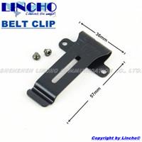 Wholesale hones Telecommunications Walkie Talkie handheld two way radio walkie talkie small metal belt clip for TK TK TH AT TH A