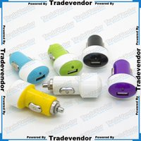 Wholesale Universal Bullet Mini USB Car Charger Adapter Travel Car Charger Adapter For iPhone C S S Samsung S3 S4 Note III Mobile Phone