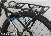 Wholesale High Quality Bicycle Rear Rack Aluminum Panniers Rack Carrier Cycling kg Bike parts