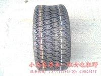 atv tyres - For Innova x atv tyre order lt no track