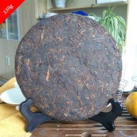 Wholesale YunNan Shu puer Ripe puerh g Food Tea Pu er years fermentation Collection QS Standard Certification