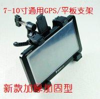 Wholesale Huafeng x10 v700 mount teleran outlet mount gps car mount
